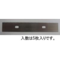 EA524L-1 替刃(EA524LEA524LS用)/5枚