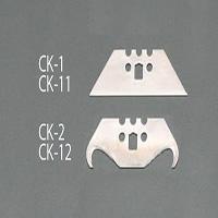 EA589CK-2 ナイフ替刃(5枚)
