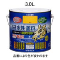 EA942E-38 3.0L水性多目的塗料(黄)