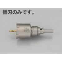 EA822E-32 32mm超硬付深穴ホールソー(替刃)