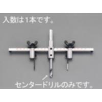 EA827A-3 替刃(EA827A-1用/)