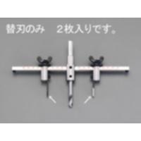 EA827A-3B 替刃(EA827A-1B・EA827AP用/)