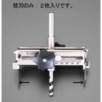 EA827AD-2 替刃(EA827AD用/2本)