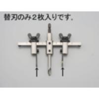 EA827AF-1 替刃(EA827AF-1用/)