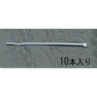 EA475-45 450mm結束バンド(10本)