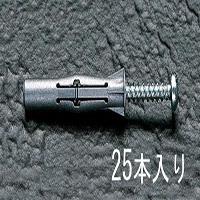 EA947AM-6 6x35mmマルチプラグ(25本)