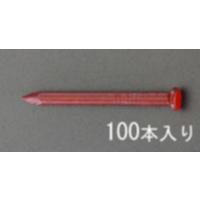 EA945SH-51 2.3x15mmコンクリ-ト釘(100本)
