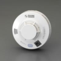 EA999X-8A 住宅用火災警報器(煙感知)