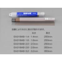 EA318AB-2.6 φ2.6mm/200g溶接棒軟鋼低電圧