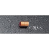 EA432BA-2.5 8.00mm銅管ソケット(10個)
