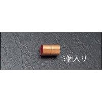 EA432BA-11A 28.58mm銅管ソケット(5個)