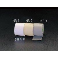 EA944NR-1 50mmx18mコーテープ・非粘着(白)