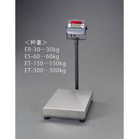 60kg(10g) 台はかり