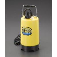 EA345JC-150 AC100V/380W/25mm 水中ポンプ