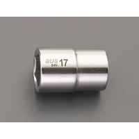 EA618SC-17 1/2sq x17mm ソケット(SUS製)
