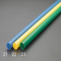 EA948TP-21 φ48.6x2000mm樹脂製単管パイプ