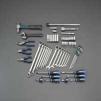 59個組工具セット