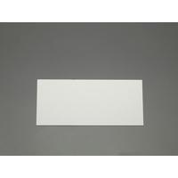 300x450x 2mm 低発泡塩ビ板(白/5枚)