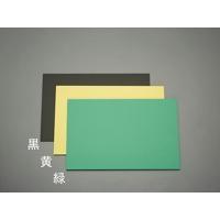 450x600x 3mm 低発泡塩ビ板(黄/5枚)
