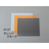 600x600x0.5mm 硬質塩ビ板(クリア/10枚)