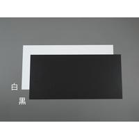 300x600x0.5mm 硬質塩ビ板(黒/10枚)