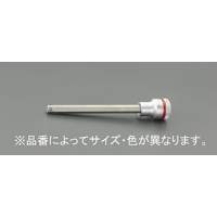 3/8DRx8mm [Hex-Plus]BitSoket/ホールド付