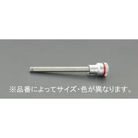 3/8DRx9mm [Hex-Plus]BitSoket/ホールド付