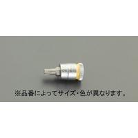 1/4DRxT20 [Torx]BitSoket(ホールド仕様)