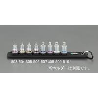 3/8DRx 8mm [Hex-Plus]BitSoket/ホールド付