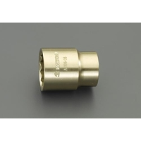 1/2DRx 8mm Soket(NonSparking)