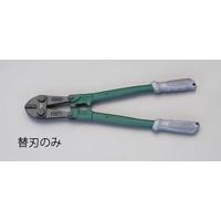 [EA682HA-750用] 替刃