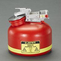 7.5L/2ガロン 廃油缶