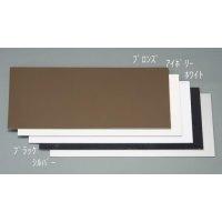 910x 910x3.0mmアルミ複合板 ホワイト