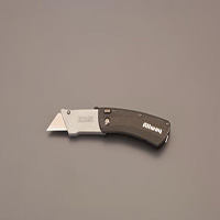 160mm ナイフ 折込型・替刃式