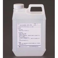 2.0L 脱脂洗浄剤 超音波洗浄機用