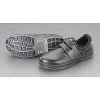 23.5cm安全靴 耐油底