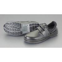 24.0cm安全靴 耐油底