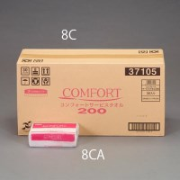 220x230mm ペーパータオル(200枚)