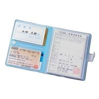 保険証・カードケース 544-01A