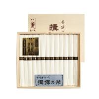 播州手延素麺揖保乃糸特級黒帯 587-04B