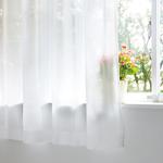 遮熱カーテン ブリヤン AC-1451-03
