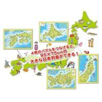 大きな日本地図パズル497573