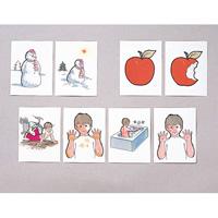 話し方配列絵カード Ⅰ F5510