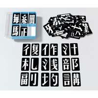漢字博士No.1(ポピュラー版)K100