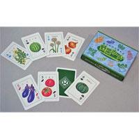 野菜カード K900