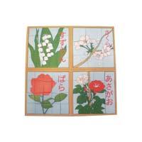 花のパズル3SFO-26-03