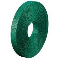 紙バンド 10m巻 緑