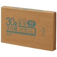 30Lゴミ袋 透明 ボックス入 50枚