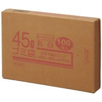 45Lゴミ袋 乳白 ボックス入 100枚