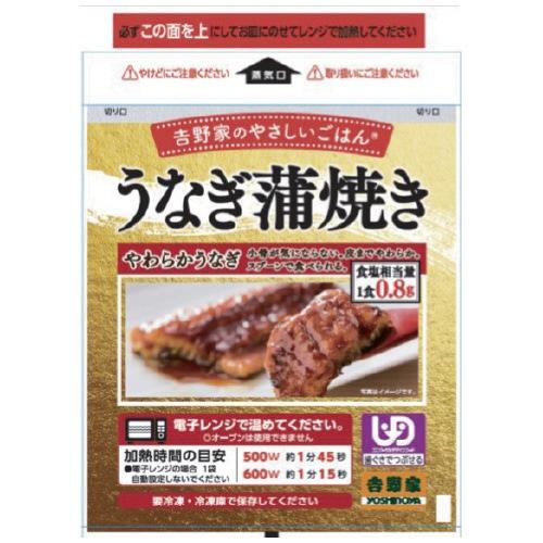 ※うなぎ蒲焼き(やわらかタイプ)55gX5P_画像01